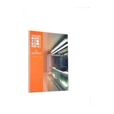 亞太景觀規劃年鑒2007(1-3)