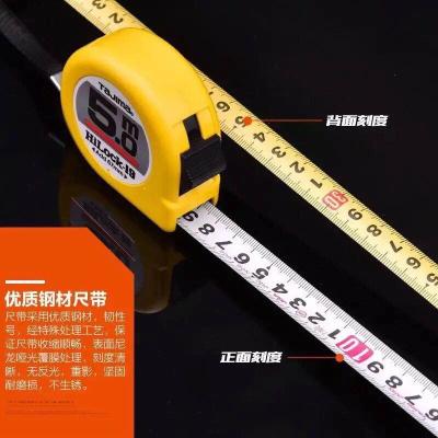 田島(TAJIMA)鋼卷尺3米3.5米5米5.5米7.5精度雙面刻度盒尺 尺帶《正面白反面黃》 5米*19M