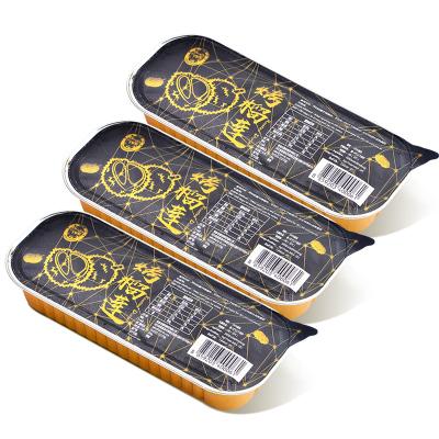 恒虎泰国进口 冷冻无核金枕头烤榴莲肉 1盒装 4*100g/盒
