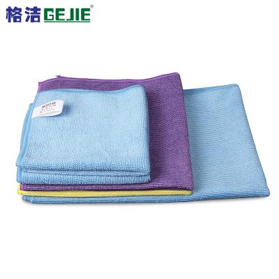 格洁 840401 超细纤维擦拭布 40cm×40cm×25片/箱 蓝色 吸尘吸水毛巾 洗车擦车擦玻璃毛巾