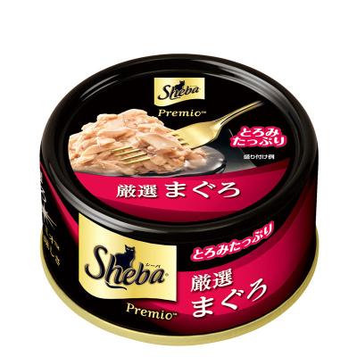 SHEBA希寶 貓糧罐頭 精選青甘金槍魚及鰹魚75g 泰國進口