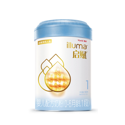 ?惠氏啟賦(Wyeth illuma)親和人體嬰兒配方奶粉1段(0-6月適用) 900克 愛爾蘭原裝進口(藍鉆啟賦)