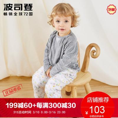 波司登童裝新款印花男女童保暖中小童寶寶卡通羽絨褲T80130016