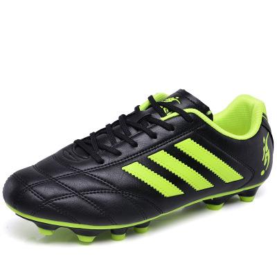 跨洋(KUAYANG)足球鞋2020夏季新品經典足球鞋運動鞋訓練鞋人造草地學生長釘訓練鞋I