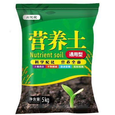 恬豆花土營養土通用種菜土盆栽花卉種植土壤多肉植物花泥種花有機肥料