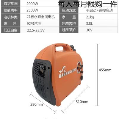 卡米眾誠24V貨車駐車空調專用直流發電機免安裝車載汽油小型變頻靜音 48-72V2500W