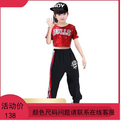 潮亮片爵士舞演出服女现代舞套装嘻哈街舞服装新款儿童团体练功服
