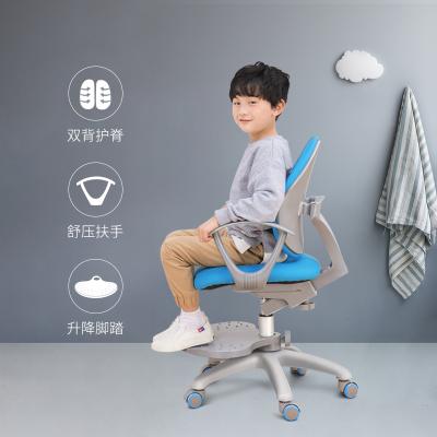 爱果乐儿童学习椅人体工学椅电脑椅家用靠背椅可升降转椅学生写字椅重力锁