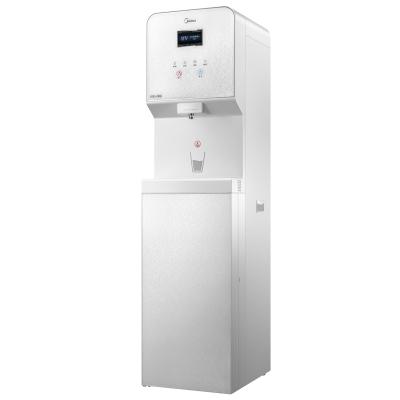 美的(Midea)商用净水器 共享净水 5L单热罐租赁机JD1678S-RO(Z90)