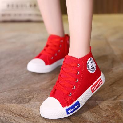 高帮童鞋儿童帆布鞋男童女童春秋儿童鞋白色板鞋休闲鞋宝宝布鞋子 莎丞