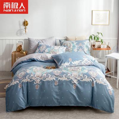 南極人(NanJiren) 全棉四件套純棉雙人被套床單清新印花學生宿舍單人床三件套尺寸套件1.5m1.8米床上用品