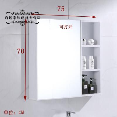 家装优选卫生间太空铝浴室镜柜带置物架镜箱收纳柜壁挂梳妆镜柜挂墙式镜子 80镜柜白色 其他放心购