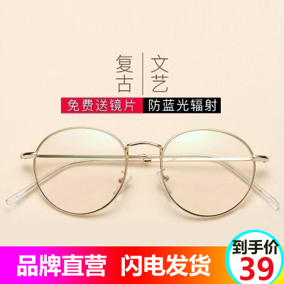 代利斯情侶通用款防藍光眼鏡防輻射抗疲勞手機電腦游戲護目鏡復古圓框近視眼鏡框架明星同款DS3213