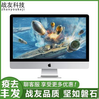【二手95新】AppleIMac蘋果一體機電腦二手蘋果臺式主機一體機辦公設計14款21寸超薄ME086 i5 8G 1T