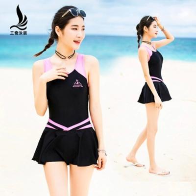三奇泳衣女連體裙式顯瘦遮肚小胸聚攏韓版保守泳裝