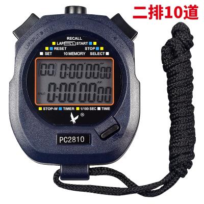 秒表計時器天福PC2810裁判學生10道60道田徑訓練跑步電子表倒計時