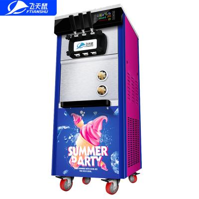 飛天鼠(FTIANSHU) 立式冰淇淋機商用全自動三色冰激凌機器圣代甜筒軟雪糕機