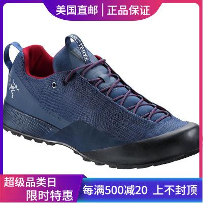 始祖鳥男鞋 ARC'TERYX Konseal FL 輕量耐磨防滑 男士戶外攀登登山徒步鞋