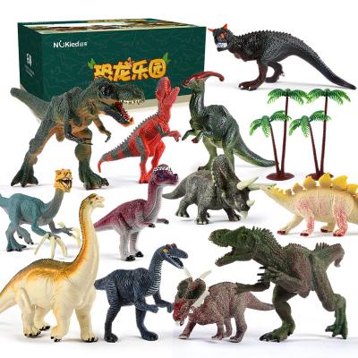 紐奇(Nukied)兒童玩具仿真恐龍模型3-6歲男孩禮物恐龍樂園12件套【送2課樹+1本恐龍手冊】