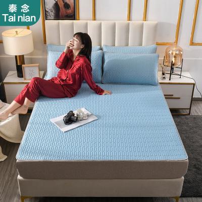 泰念(Tai nian) 2020新款簡約風純色夏款涼感絲乳膠涼席三件套 單人雙人天然乳膠舒適涼席套件