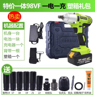 电动扳手锂电架子工工具木工套筒风炮锂电充电钻黎卫士无刷冲击扳手 特价一体98VF一电一充塑箱礼包