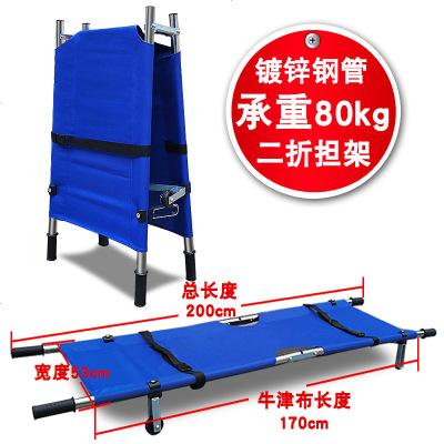 定做 擔架簡用老人折疊式樓梯救援抬人便攜式急救單架消防多功能 鍍鋅鋼管擔架(80公斤)