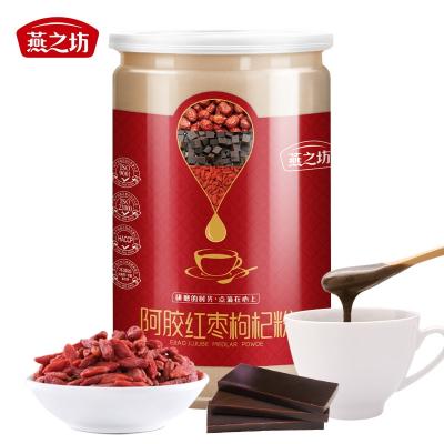 燕之坊阿胶红枣枸杞粉500g
