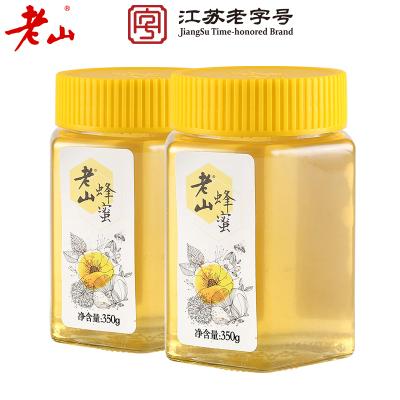 【江蘇老字號】老山牌子蜂蜜 純正百花蜜源 350克/瓶*2瓶玻璃瓶裝