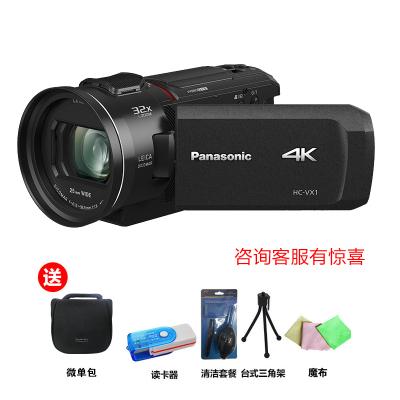 松下(Panasonic) HC-VX1GK-K 4K高清高畫質便攜式 高清攝像機 829萬像素 3英寸顯示屏