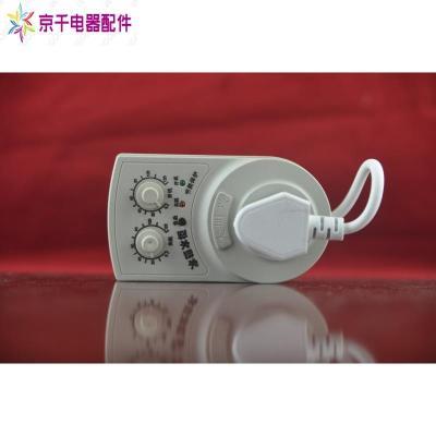 冰箱冰柜節能保護器省電定時開關冰箱知音制冷配件工具大明興
