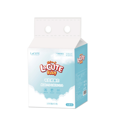 乐可爱母婴专用抽纸乳霜柔纸巾3层100抽*5包柔软亲肤韧性强
