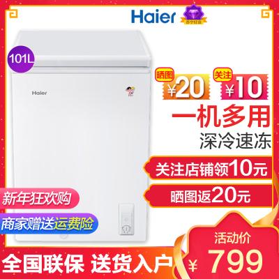 Haier海尔冰柜小型家用 101升冷藏冷冻转换保鲜柜一机四用一级能效节能省电3D逆循环卧式冷柜BC/BD-101HBZ