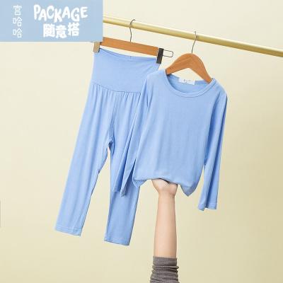 高腰護肚子兒童睡衣莫代爾男童女童春夏薄款空調服寶寶家居服套裝 宮哈哈