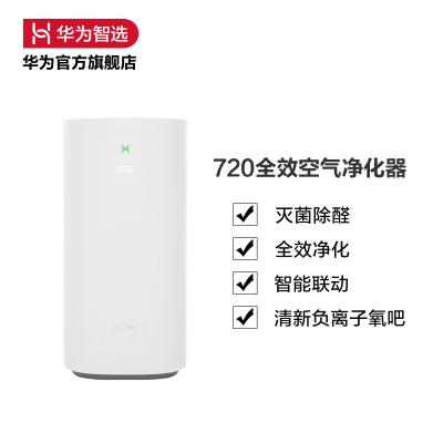 华为智选720全效空气净化器家用除甲醛 除雾霾PM2.5 负离子杀菌 华为空气净化器KJ500F-EP500H