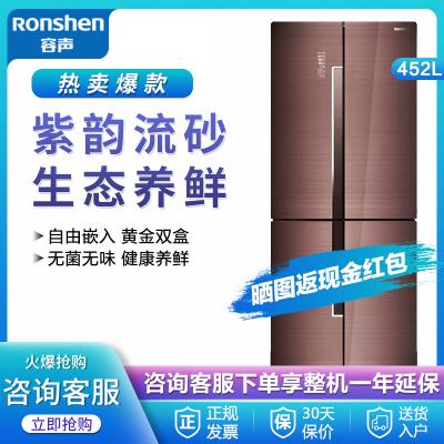 【99新】容聲(Ronshen) BCD-452WSK1FPG 452升 多門 冰箱 風冷無霜 紫逸流紗