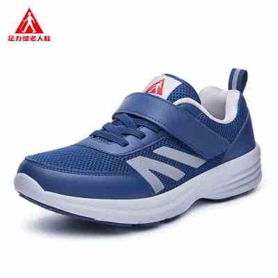足力健安全老人鞋男爸爸鞋新款夏季透气网面鞋放滑运动老年健步休闲鞋