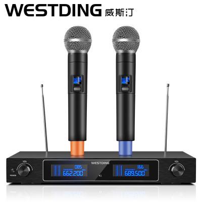WESTDING/威斯汀 k1 无线麦克风家用K歌KTV专用一拖二动圈式话筒