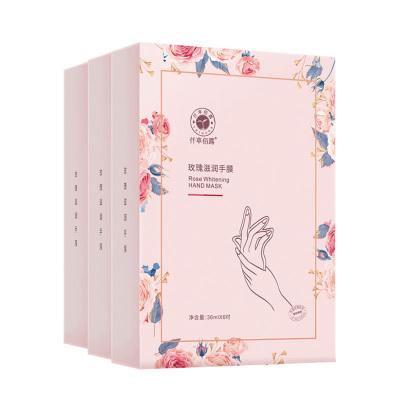 【3盒装】仟草佰露玫瑰手膜 手套嫩白保湿补水嫩手 美手工具 美容院淡化细纹睡觉手部护理套细嫩双手