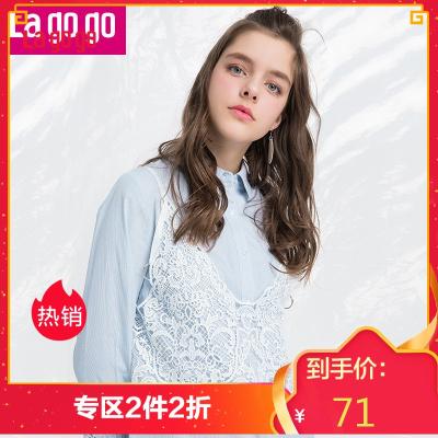 Lagogo白色蕾丝外搭上衣两件套女2018春季新款时尚喇叭袖条纹衬衫