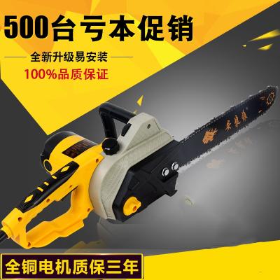 安捷顺电链锯_家用电锯伐木链锯大功率电动链条锯_木工链条电锯 黄色款电链锯+一根链条+一根导板