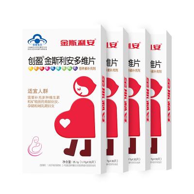 金斯利安多维片1.17g*30片*4盒 适用于育龄妇女、孕期和哺乳期妇女 补充多种维生素和矿物质