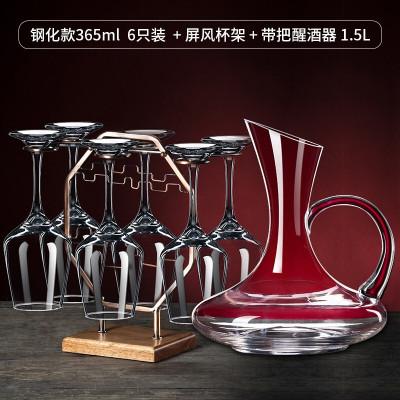 紅酒杯醒酒器紅酒杯套裝高腳杯家用無鉛玻璃葡萄酒杯 玻璃款365m6只+帶把醒酒器+屏風杯架