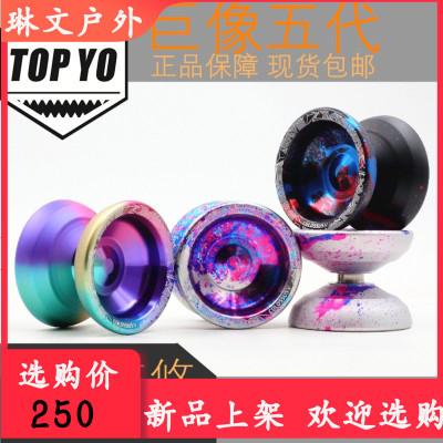 送教學光碟 top yo 巨像 colossus 悠悠球 金屬 溜溜球 競賽 7005商品有多個顏色,尺寸,規格,拍
