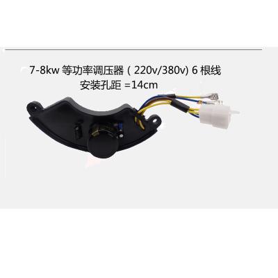 藤印象汽油柴油發電機配件2 3 5 6.5 8KW千瓦單相三相調壓穩壓整流器AVR 7-8kw調壓器-6根線-等功率