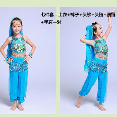 因樂思(YINLESI)印度舞演出服舞蹈服裝女六一節天竺少女幼兒新疆民族表演服飾