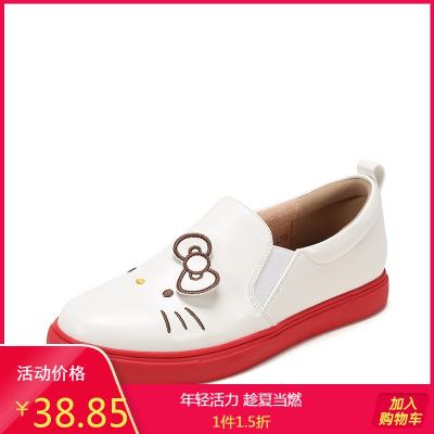 SHOEBOX/鞋柜正品懶人鞋舒適潮流時尚優雅印花平底單鞋