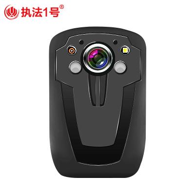 执法1号DSJ-C8执法记录仪高清红外夜视便携式小型现场摄像机记录器仪迷你轻巧胸前佩戴64G内存