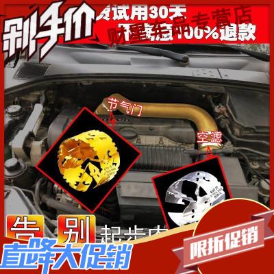 财星汽车涡轮增压器改装动力提升进气自吸改机械省油神器通用型节油器 2019新版:67~72mm