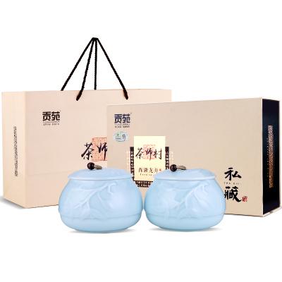 2019新茶 贡苑 茶叶 明前西湖龙井茶 梅家坞绿茶陶瓷礼盒200g