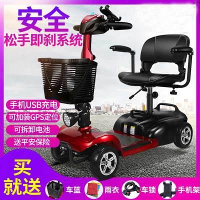 老年代步車老人殘疾人電動車四輪電動車殘疾人 折疊電瓶車單人可折疊老人代步車四輪電動車家用助力車小型鋰電池